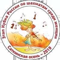 Satka Autumn - 2019